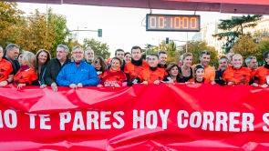 Carrera 5 Km 2017