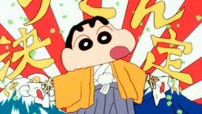 Capítulo 389: El detective Nohara entra en acción 1ª, 2ª y 3ª parte