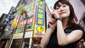 Japonesas que viven en cibercafés | Nekojitablog