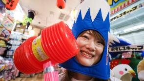 Don Quijote: la tienda más rara de Japón | Nekojitablog