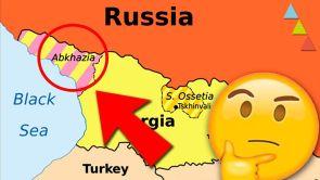 Países de los que nunca habías oído hablar