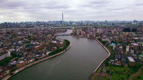 Programa 2: Ciudades sumergidas