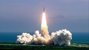 Capítulo 4: Cohete en llamas