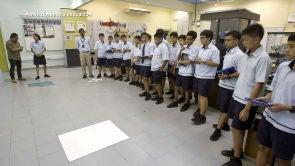 Programa 5: El país de la educación