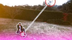 Depilación extrema con un dron VS FIFA