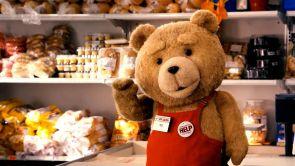 CINE: TED