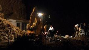 (13-11-18) Guadix decreta tres días de luto por los tres fallecidos en la pirotecnia tras la explosión