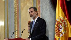 """(06-12-18) El Rey Felipe VI: """"La Constitución es un mandato permanente de concordia entre los españoles"""""""