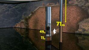 (22-01-19) El equipo de rescate finaliza el pozo vertical de 60 metros para llegar hasta Julen