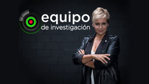 EQUIPO DE INVESTIGACIÓN.
